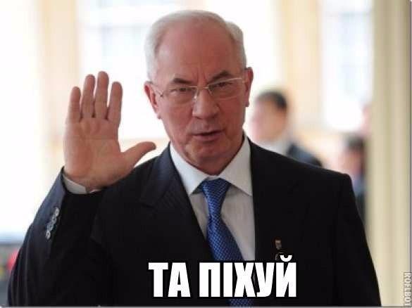 Президент Польши Дуда прибыл в Киев - Цензор.НЕТ 6278