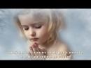 3 Притча о Маме... (1)