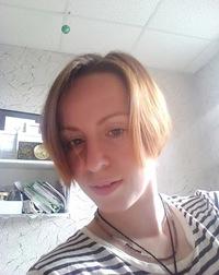 Юлия Губанова