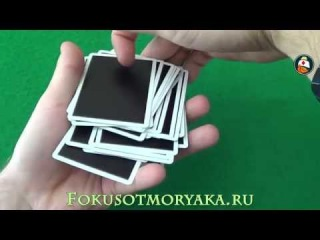 DANIEL MADISONS SHIFT - MAGIC TRICKS WITH CARDS TUTORIAL FOR BEGINNERS