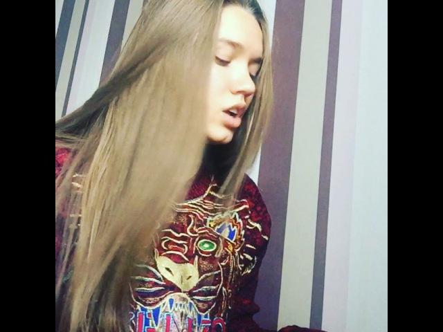 Aisha - Сильно, Сильно скачать бесплатно песню