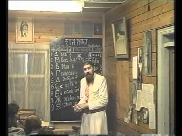 Disk 03 7 Древнерусский язык урок 2 Буквица