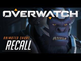 Короткометражки Overwatch: «Общий сбор» (RU)