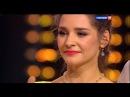 Евгений Папунаишвили / Глафира Тарханова Квикстеп Танцы со звездами 2016