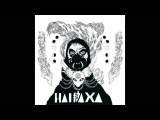 Grimes - Halfaxa Full Album