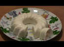 Творожный десерт бланманже. Curd dessert blancmange.