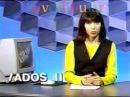 45 Tempos Primitivos e Derivados II - Gramática Vestibulando Digital