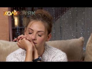 Алена со скандалом уступила конкуренткам свидание с Холостяком. Полная версия