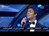 Arab Idol - الأداء - أحمد جمال - أحلف بسماها وترابها