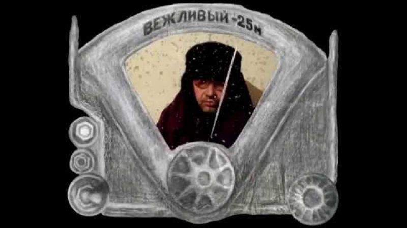 Группа НОВЫЕ НОРМАЛЬНЫЕ (Звездочетов и Петрелли). Нежданчик и Миазмы. 2013
