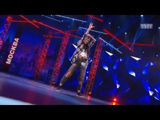 Танцы: Alice G (Каста - Вокруг Шум)(сезон 2, серия 8)