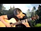Джеймс Ласт - Одинокий пастух (cover)