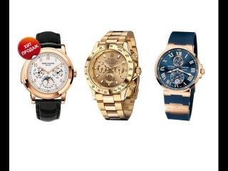 Часы Ролекс + Патек Филипп + часы в подарок Улисс Нардин! 3 = 2! Модные мужские часы купить