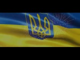 Гимн Украины (New UA)