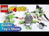 Лего Миксели 4 серия, Межгалактические Миксели: 41527 Рокит, 41528 Никспут, 41529 Нурп Нот