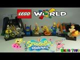 Лего минифигурки Спанч Боб он же Губка Боб Lego Minifiguren SpongeBob