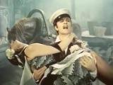 Танго / 12 стульев / Андрей Миронов и Любовь Полищук