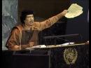 Каддафи вы будете следующими Асад смеется 2008г