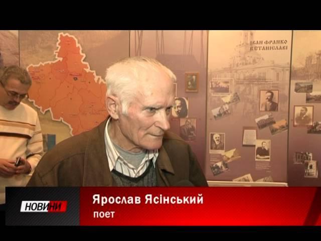 75-річчя з дня народження відзначив прикарпатський поет Ярослав Ясінський.