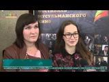 Феликс Никитин и Сергеич в репортаже о премьере фильма