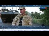 В Киеве задержан бывший командир