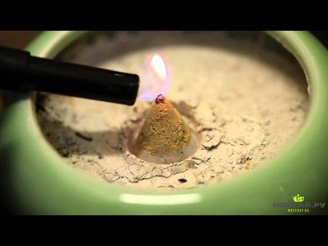 Сян Дао (Путь аромата). Церемония воскуривания благовоний. Часть 3