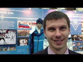 Евгений Устюгов работает заместителем председателя общества «Динамо» в Красноярском крае