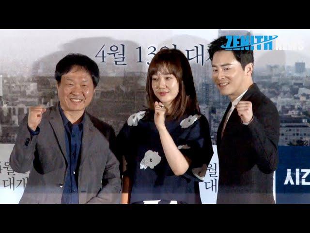 [Z현장영상] MOVIE '시간이탈자 Time Renegades' 조정석-임수정 화이팅! '이진욱은 못 왔어50