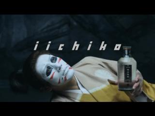 [CM] Iichiko TVCM 2015 Kouji Project