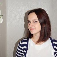 Дина Базанова