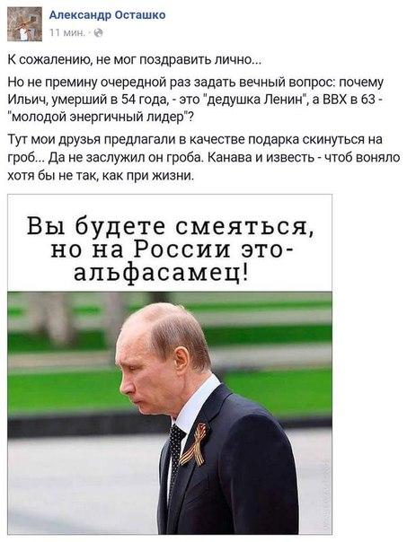 """""""По форме правильно, а по существу - издевательство"""", -  Путин прокомментировал выполнение минских соглашений - Цензор.НЕТ 8831"""