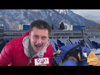 Сюжет -Биатлонист- - О спорт, нам лень! - Уральские пельмени - YouTube