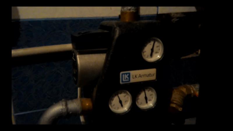 ХРУСТ LK Armatur 810 ThermoMat