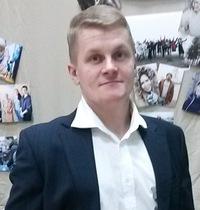 Олег Цыро