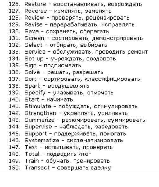 rkIQ7bZ ax8 - Все глаголы английского языка - карточки для запоминания