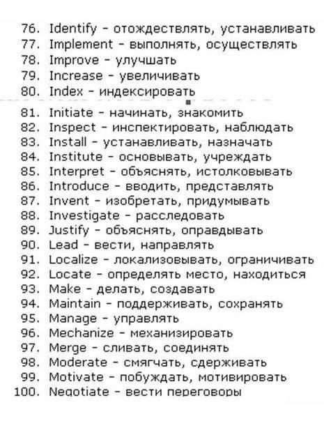 GDsNm5UqdyU - Все глаголы английского языка - карточки для запоминания