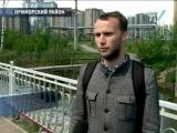Новости Приморского района, выпуск от 26.05.2015