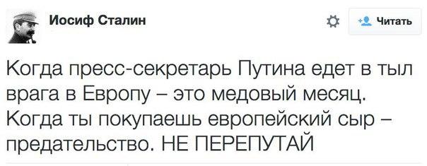 Специальный хостел для воинов АТО и волонтеров открыли в Харькове - Цензор.НЕТ 6464