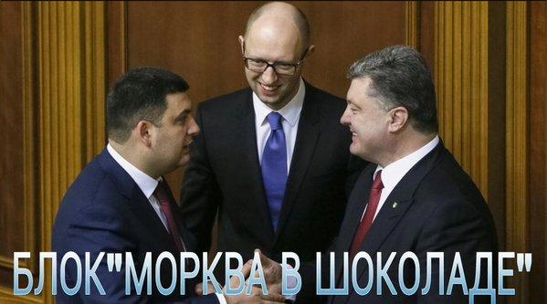 В Зайцево будет назначен комендант по вопросам жизнеобеспечения, - Жебривский - Цензор.НЕТ 9048