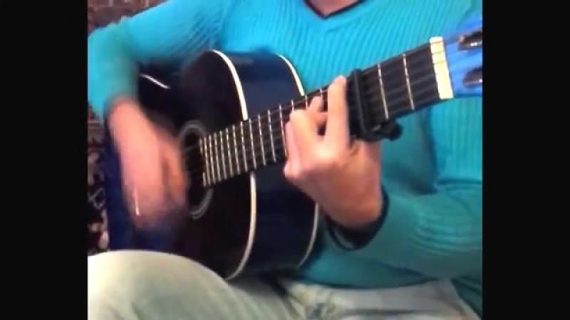 AgaMir Gitar - Gülpembe İçime Atiyorum Aşk