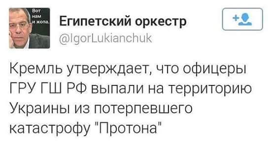 Посол Украины при НАТО Долгов назначен замминистра обороны - Цензор.НЕТ 8634