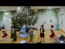 танец русские зимы