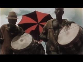 Bony  m. jambo - hakuna matata.