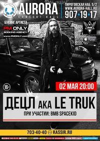 Децл a.k.a. Le Truk * 2 мая *Aurora Concert Hall