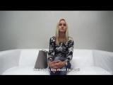 Чешская модель Veronika на секс кастинге  CzechCasting, CzechAv, Amateur, Teen, Blowjob, Joleyn Burst, WUNF, anal