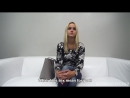Чешская модель Veronika на секс кастинге, Czech Casting, Czech Av, Amateur, Teen, Blowjob, Joleyn Burst, WUNF, anal