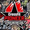 CrossFit PIONEER