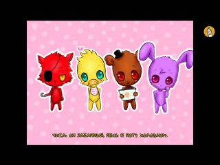 [♪] Five Nights at Freddys — Stay Calm