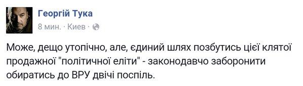 Все антикоррупционные органы должны беспощадно бороться с политической коррупцией, - Яценюк - Цензор.НЕТ 3849