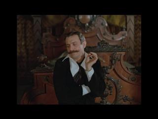 Шерлок Холмс и доктор Ватсон: Собака Баскервилей 1981 Часть 1